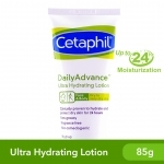 Ultra Hydrating Lotion 1